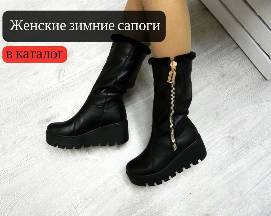 c5189cb4c41db8 Зима 2017-2018 - нова колекція Жіночого взуття від Маріго, тільки відомі  бренди!